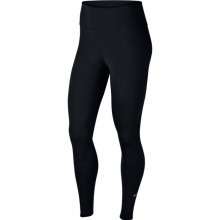 Nike Training Tights Women's